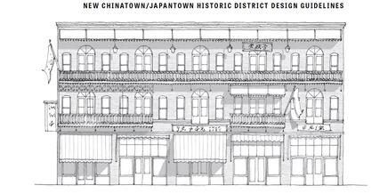 Illustration of Chinatown/Japantown historic building
