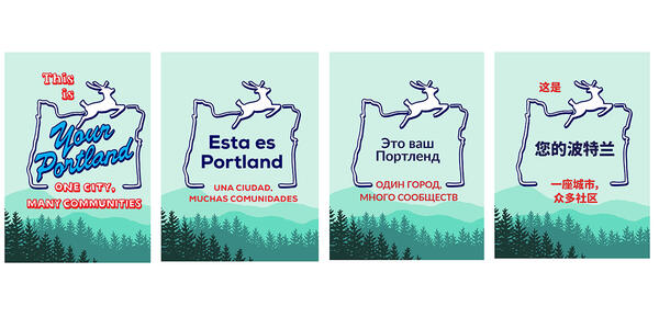 "Multiple illustrations of the Stag building with the Words ""This is Your Portland"" translated into 8 languages"